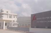 Nhà máy Lywayway