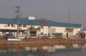 Nhà máy TTL