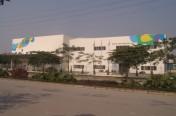 Nhà máy Dainichi