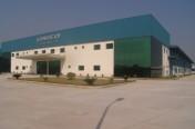 Nhà máy Unico2