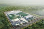 Nhà máy Công ty TNHH Dream Plastic