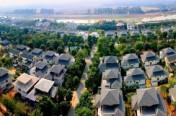 Công trình khu đô thị mới Ecopark